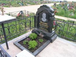 """Памятник в купеческом стиле """"Есения"""""""