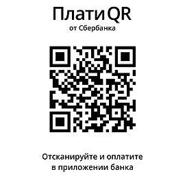 Герасимов АИ_QR.jpg