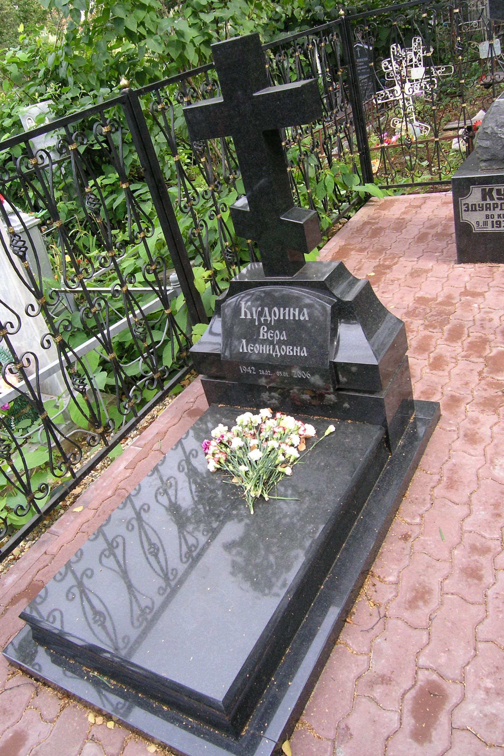 """Памятник """"Классический крест"""""""