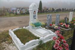 """Памятник """"Светлая нежность"""""""