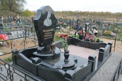 """Памятник """"Небесный парус"""""""