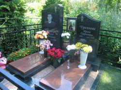 """Семейное захоронение """"Вечная память"""""""
