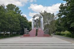 Мемориал г. Воскресенск