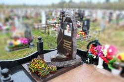 """Памятник """"Реквием"""""""