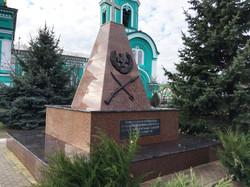 Мемориал, п. Ровеньки