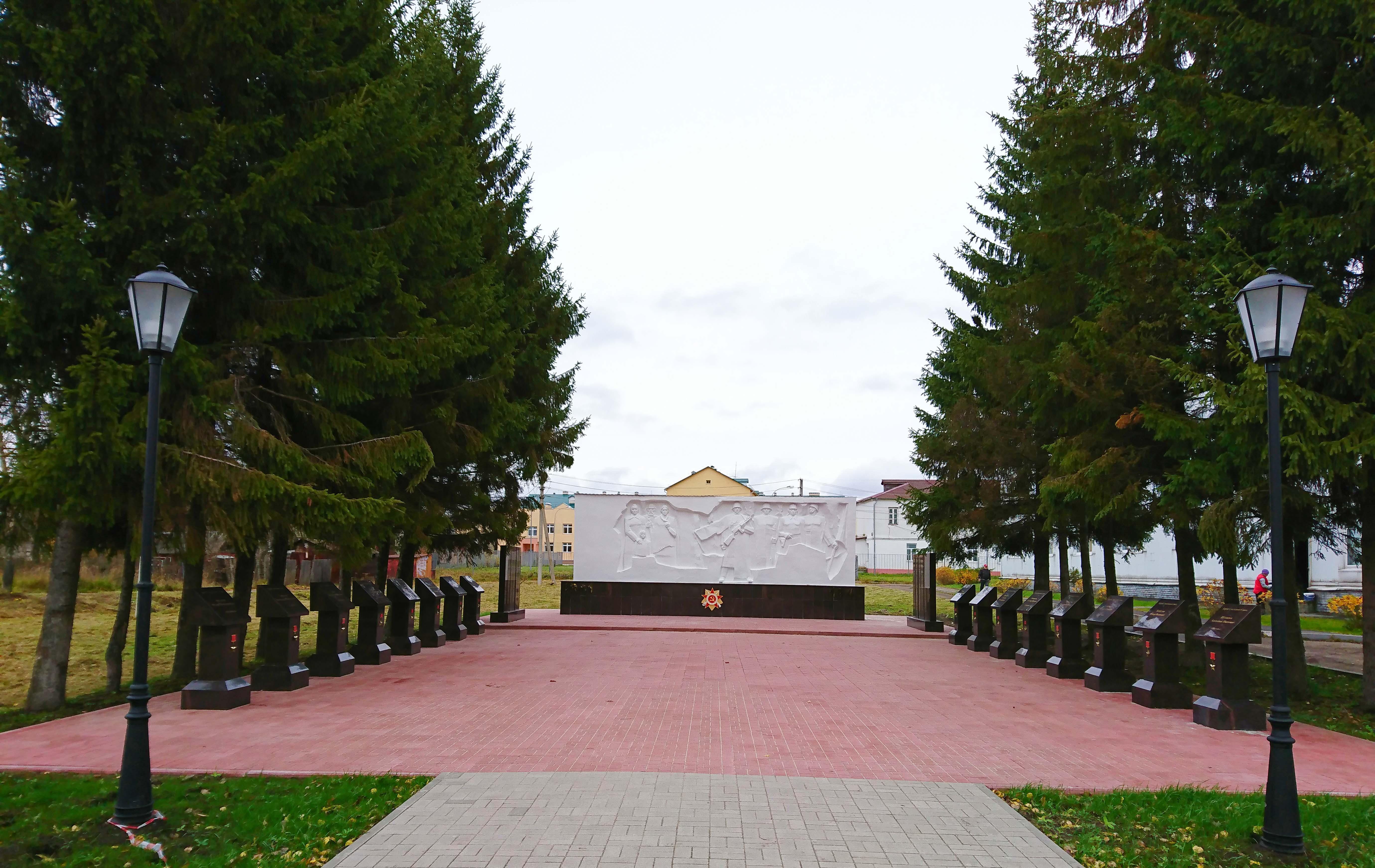 мемориал ВОВ в поселке Туношна