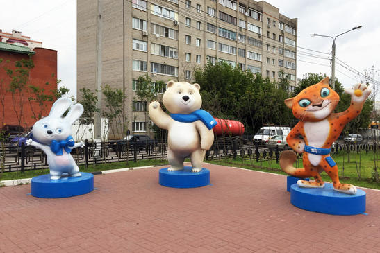 Символы зимней олимпиады 2014 г.