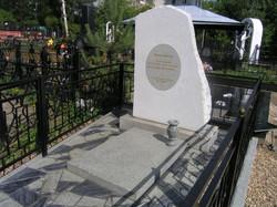 """Памятник """"Белая скала"""""""