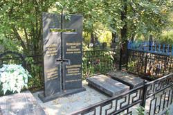 """Семейный мемориал """" Воздушный крест"""""""