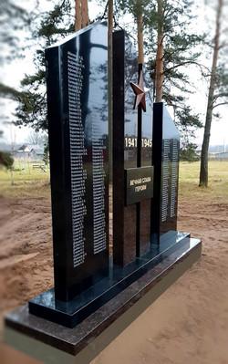 мемориал с. Дивная гора