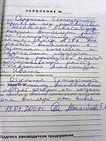 Монасбаева.jpg
