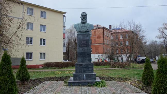 Зимин И.Н. бюст в г. Дрезна.