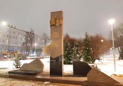 Мемориальный комплекс в Смоленске