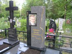 """Памятник """"Вечная музыка"""""""