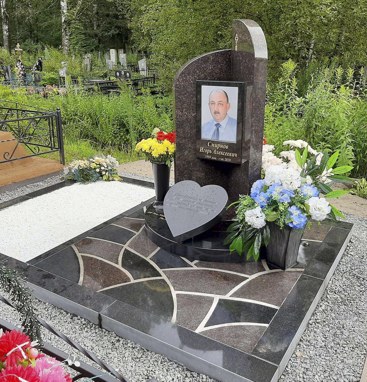 """Памятник """"Безмолвная вечность"""""""