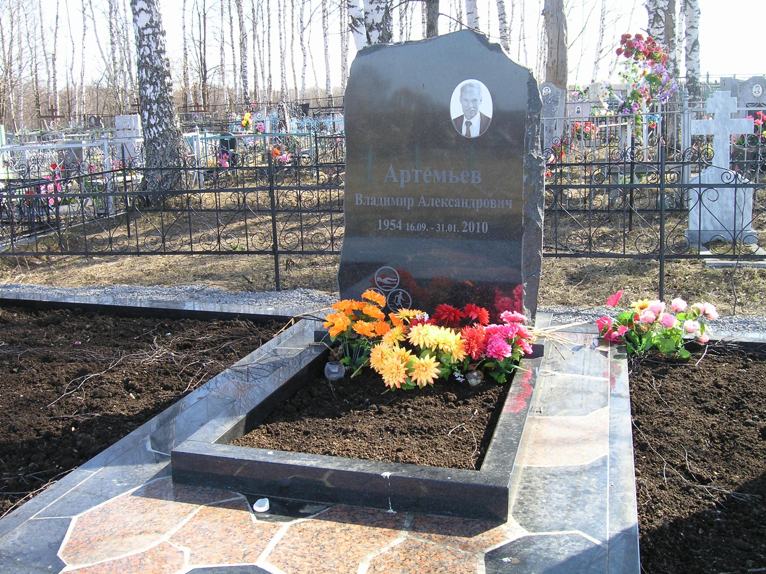 """Памятник """"Балтийская скала"""""""