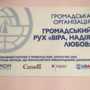 Faith, Hope and Love - Odessa NGO  - Wom