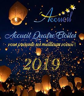 lanternes-volantes-2019.jpg
