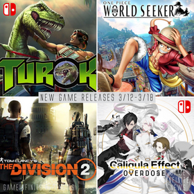 New Game Tuesday, Games Releasing 3/12 - 3/18