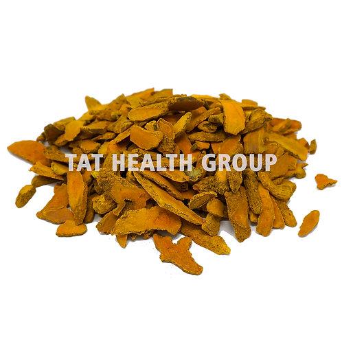 姜黄 Turmeric (0.5 kg/1.10 lbs)