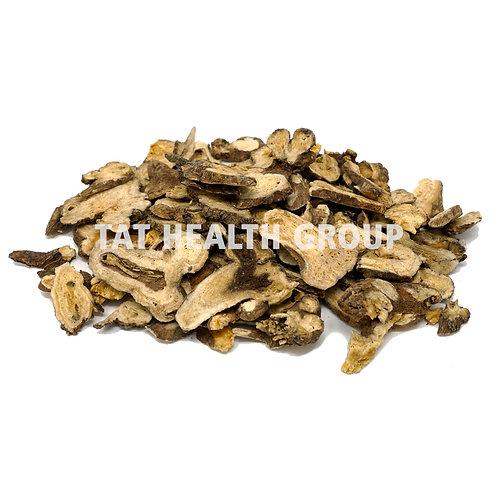 白术 White atractylodes (0.5 kg/1.10 lbs)