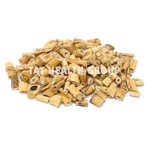 芦根 Reed rhizome (0.5 kg/1.10 lbs)