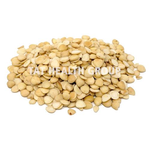 苦杏仁(燀) Bitter apricot kernel (0.5 kg/1.10 lbs)