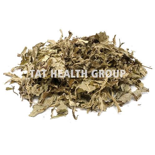 艾叶 Mugwort leaf (0.5 kg/1.10 lbs)