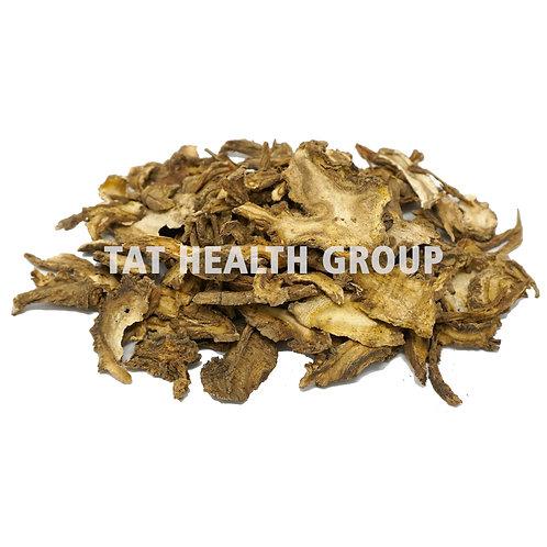 独活 Pubescent angelica root (0.5 kg/1.10 lbs)