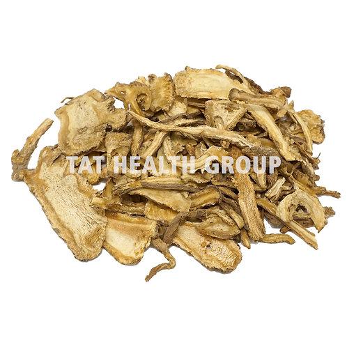 当归 Angelica sinensis (0.5 kg/1.10 lbs)