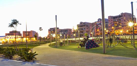 פארק הארגן - נס ציונה