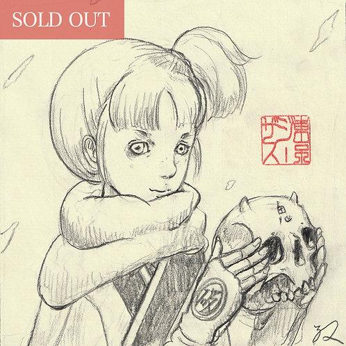 "Drawing ""Kunoichi 破(Ha)"""