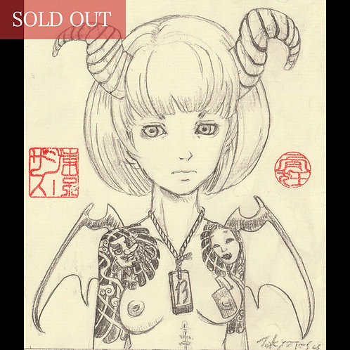 "Mini Drawing ""Irezumi Baphomet Girl"""