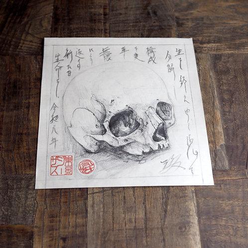 """Original Drawing """"-骸-Mukuro 1"""""""