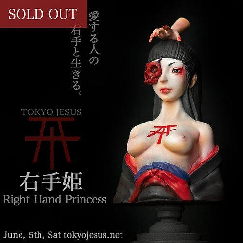 (PRE-ORDER) 右手姫 胸像