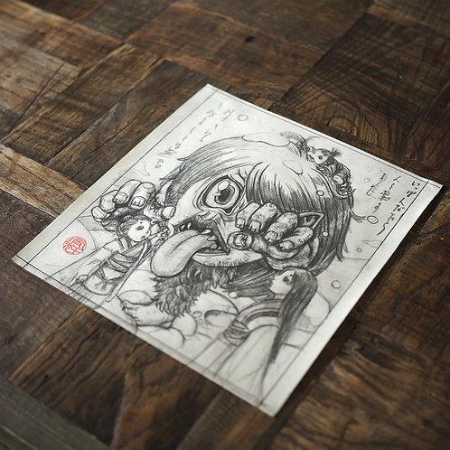 "Original Drawing ""Ippon Datara"""