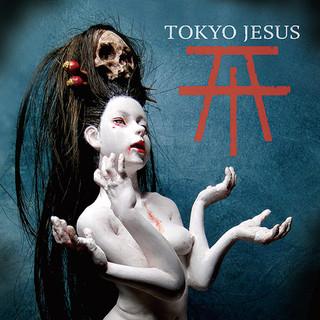 TokyoJesus_BannerWEB.jpg