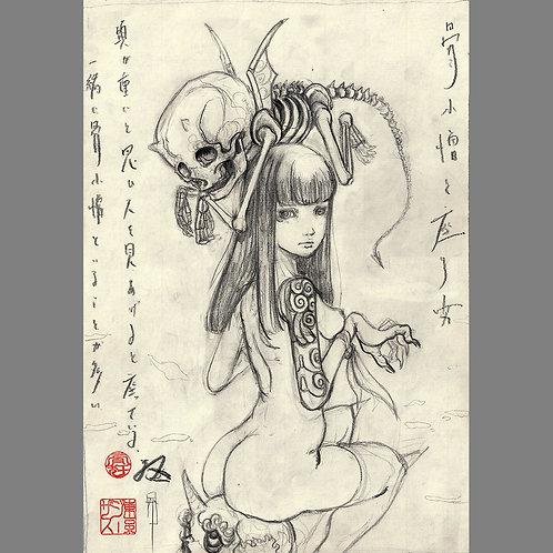 """Drawing """"Skull Kid & Sitting Girl"""""""