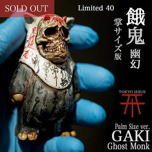 "Gaki ""Ghost Monk"" Small size"