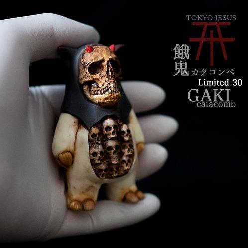 """copy of (PRE-ORDER) AP Gaki """"Catacomb"""" (Small size)"""