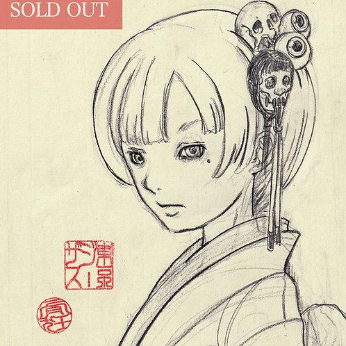 """Drawing """" Kaede -楓- """""""