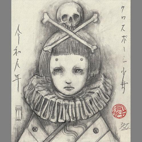 "Mini Drawing ""Cross-Bone Girl"""