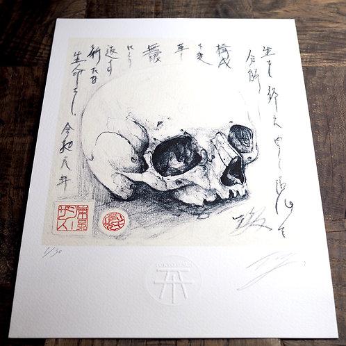 """Art Print """"骸 -Mukuro 1-"""""""