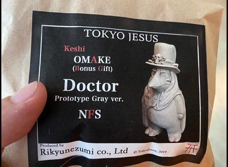 Omake (Bonus piece) / オマケ