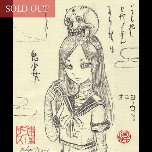 "Small Drawing ""Oni Shojo (鬼少女)"