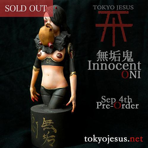 "(PRE-ORDER)  ""Innocent (Oni)"" Half-Bust Statue"