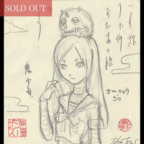 """Small Study """"Oni Shojo (鬼少女)"""""""
