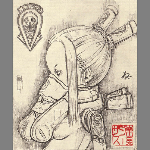 """Mini Drawing """"Soul Eliminator"""""""