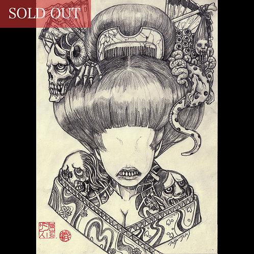 """Drawing """"Ohaguro-Bettari  --お歯黒ベッタリ- """"の複製"""