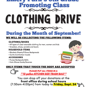 Class of 2022 Fall Clothing Drive